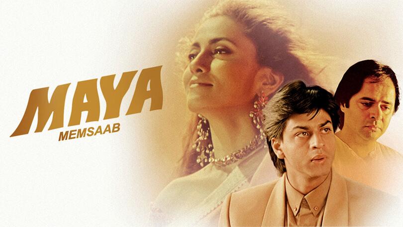 Maya Memsaab (1992) - Netflix Nederland - Films en Series ...