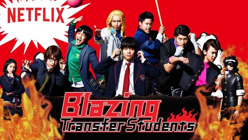 Blazin Transfer Students Netflix