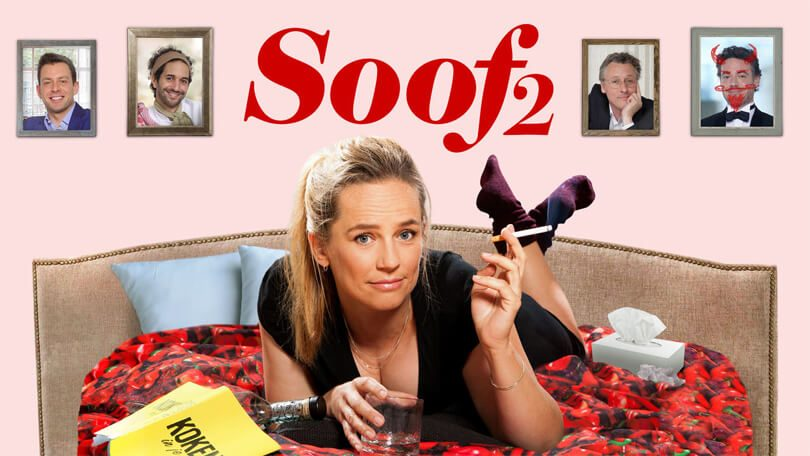 Soof 2 Netflix
