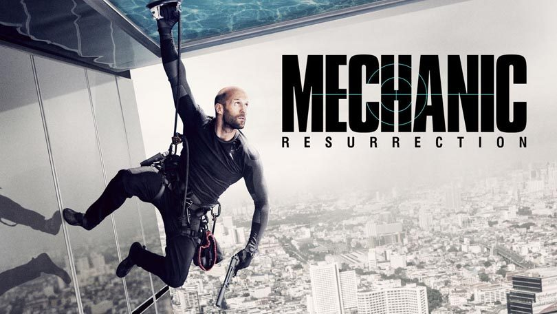 Mechanis Resurrection Netflix
