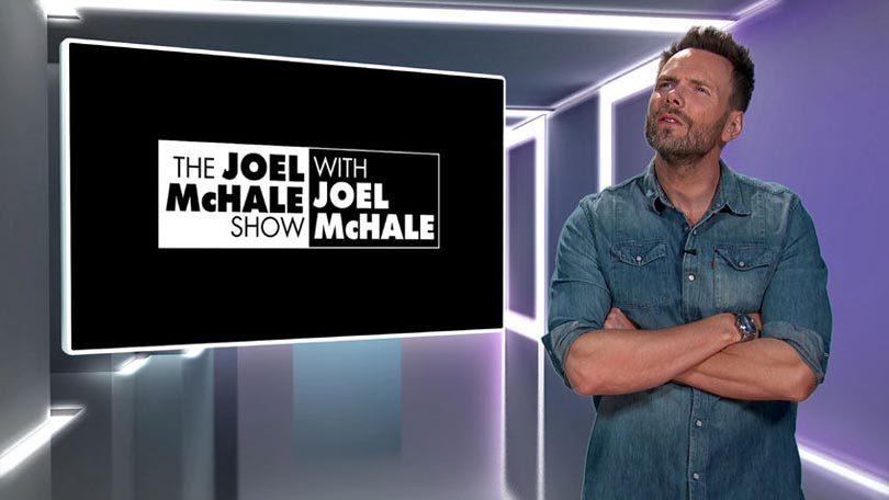 Joel McHale Show with Joel McHale Netflix