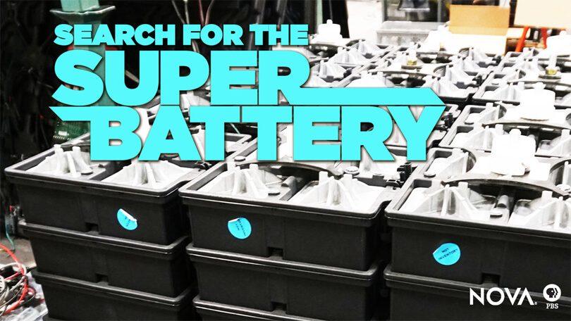 super battery (1)