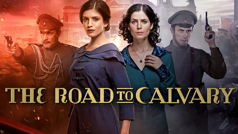 The Road to Calvery Netflix