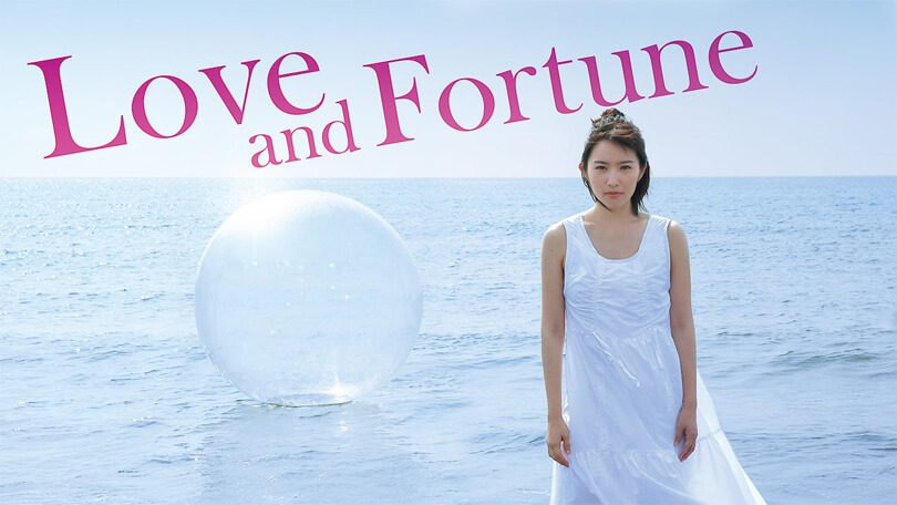 Love and Fortune Netflix (1)