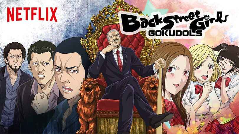 Back Street Girls Gokudols (1)