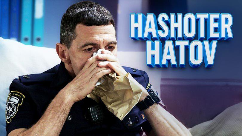 Hashoter Hatov Netflix