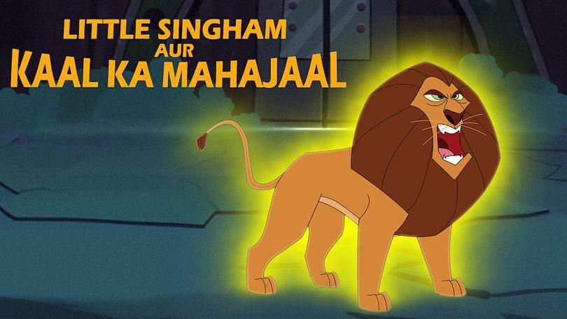 Little Singham aur Kaal ka Mahajaal Netflix