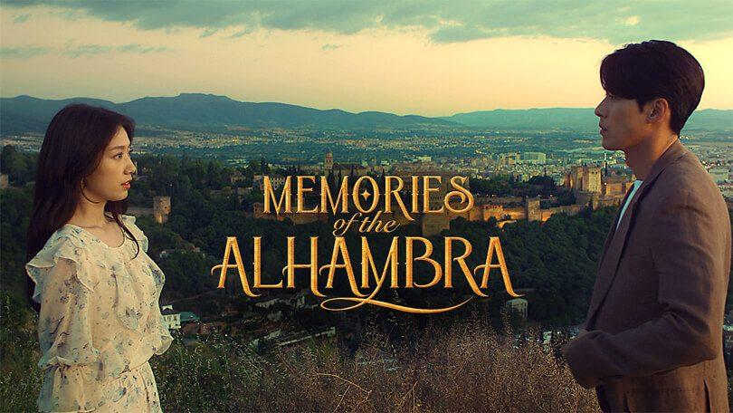 Memories of the Alhambra Netflix
