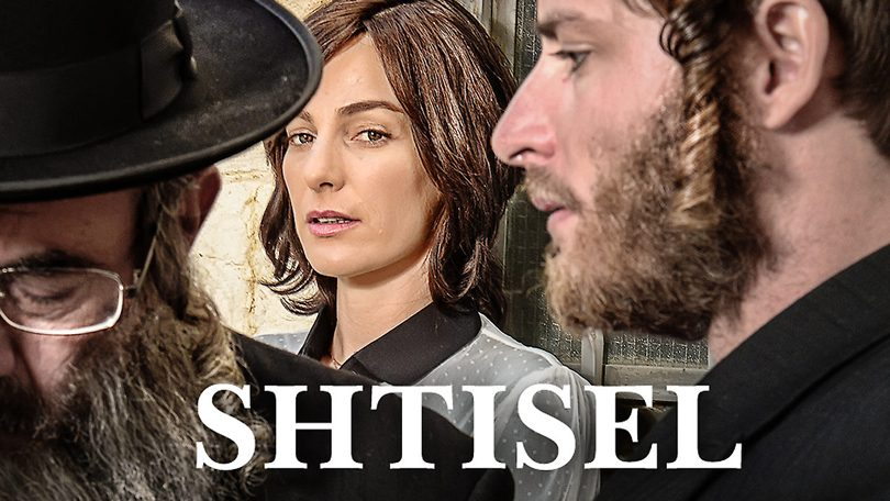 Shtisel Netflix