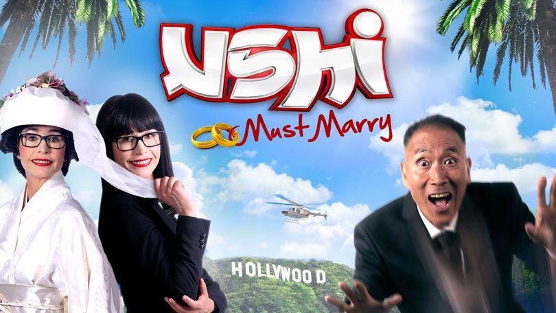 Ushi Must Marry Netflix