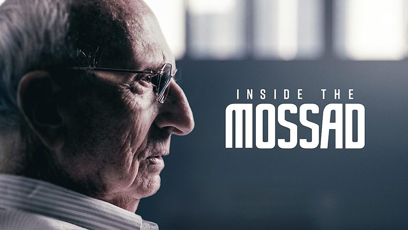 Inside the Mossad Netflix