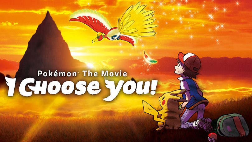 Pokémon The Movie I Choose You Netflix