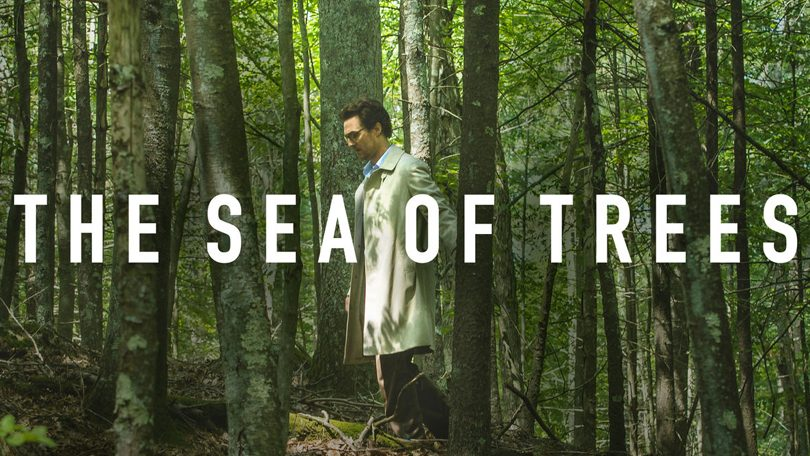The Sea of Trees Netflix