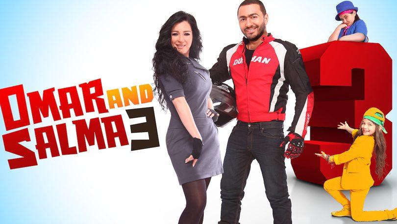 Omar and Salma 3 Netflix