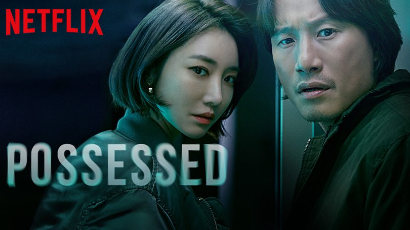 Possessed Netflix