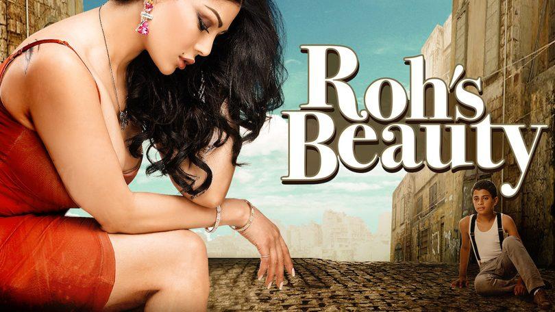 Rohs Beauty Netflix