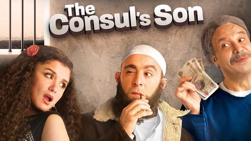 The Consul's Son Netflix