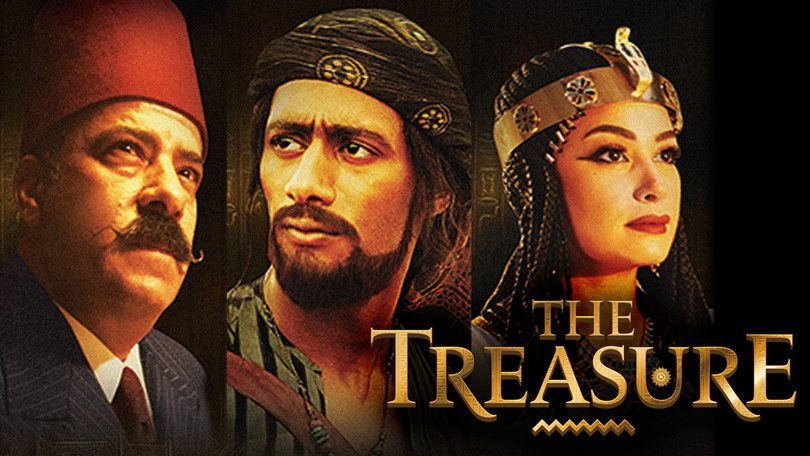 The Treasure Netflix