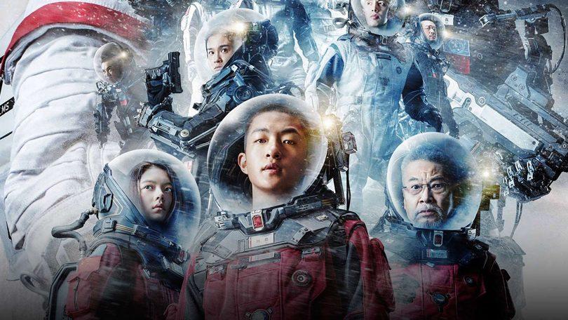 The Wandering Earth Netflix