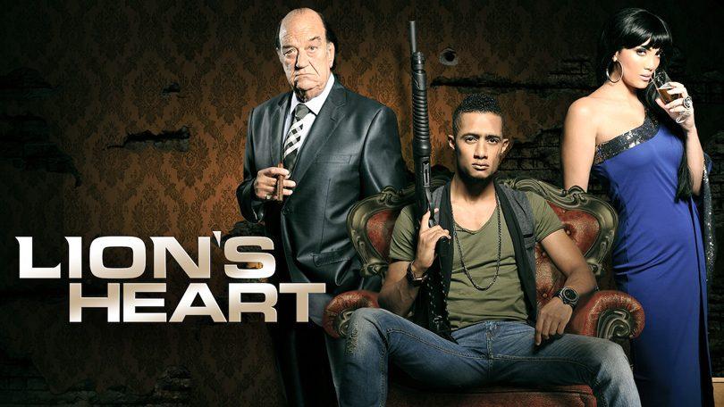 Lions Heart Netflix