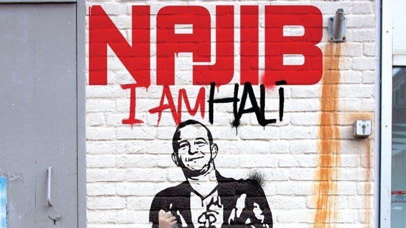 Najib Amhali - I Amhali Netflix
