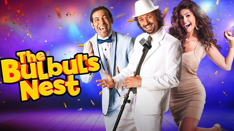 The Bulbuls Nest Netflix