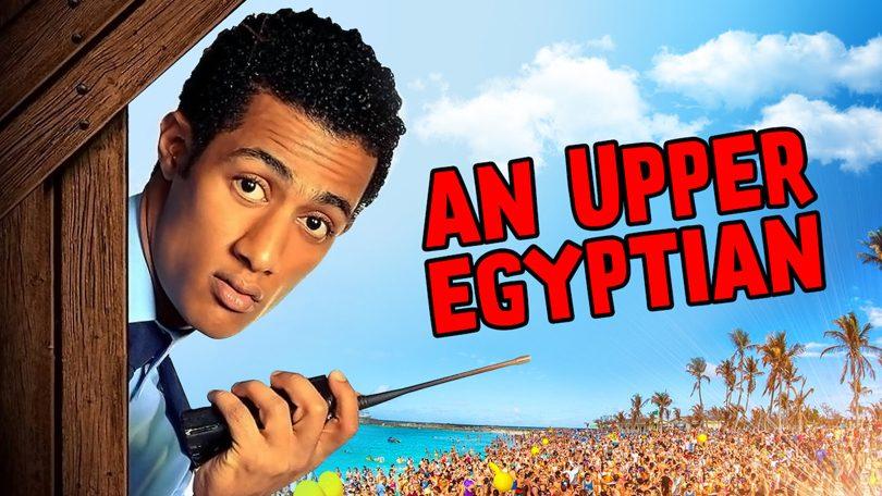 An Upper Egyptian Netflix