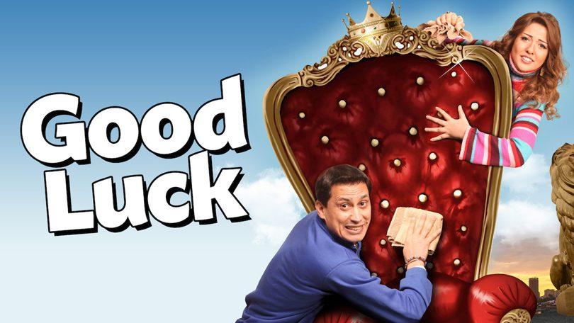 Good Luck Netflix