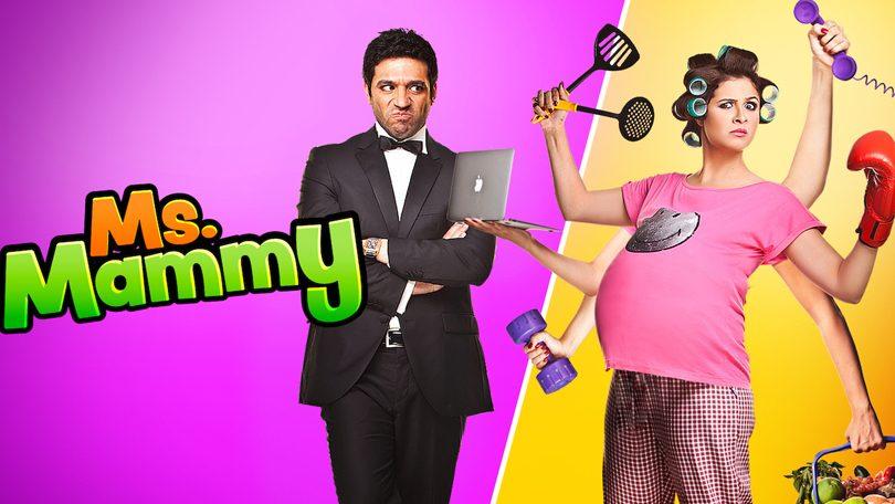 Ms. Mammy Netflix