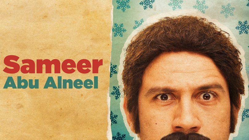 Sameer Abu Alneel Netflix