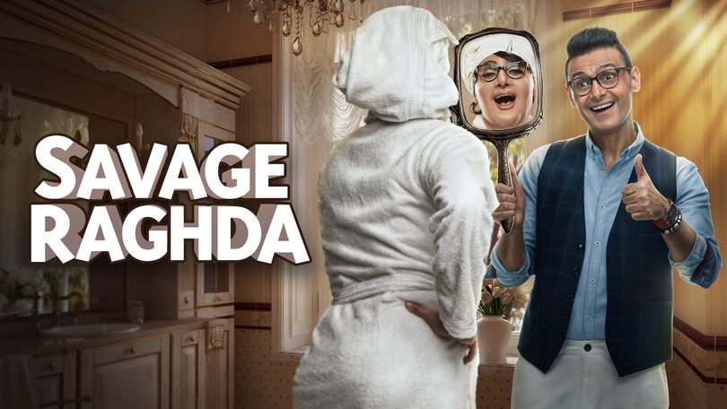 Savage Raghda Netflix