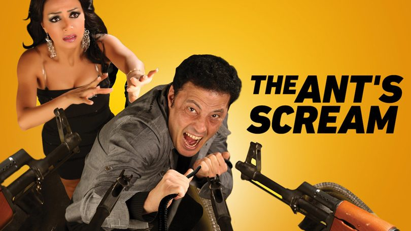 The Ant's Scream Netflix