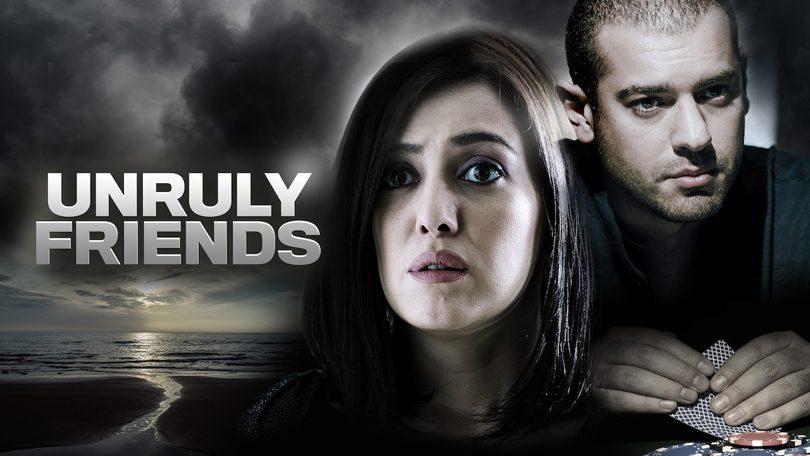 Unruly Friends Netflix