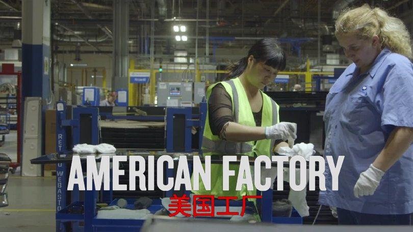 American Factory Netflix