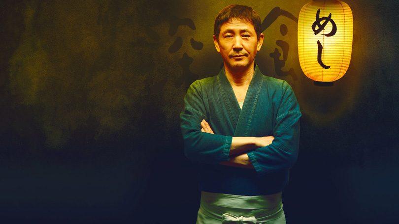 Midnight Diner Stories Tokyo Netflix