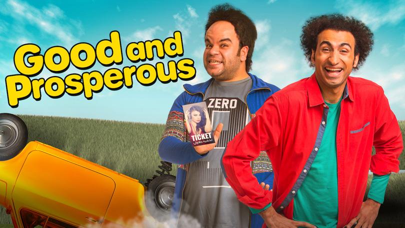 Good and Prosperous Netflix
