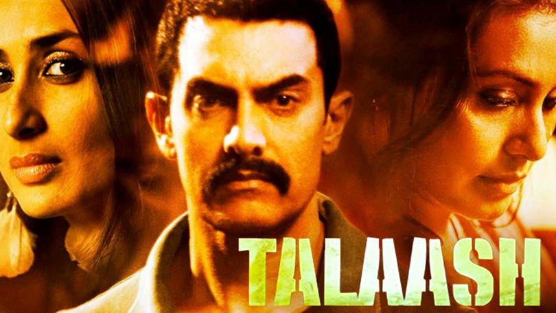 Talaash Netflix