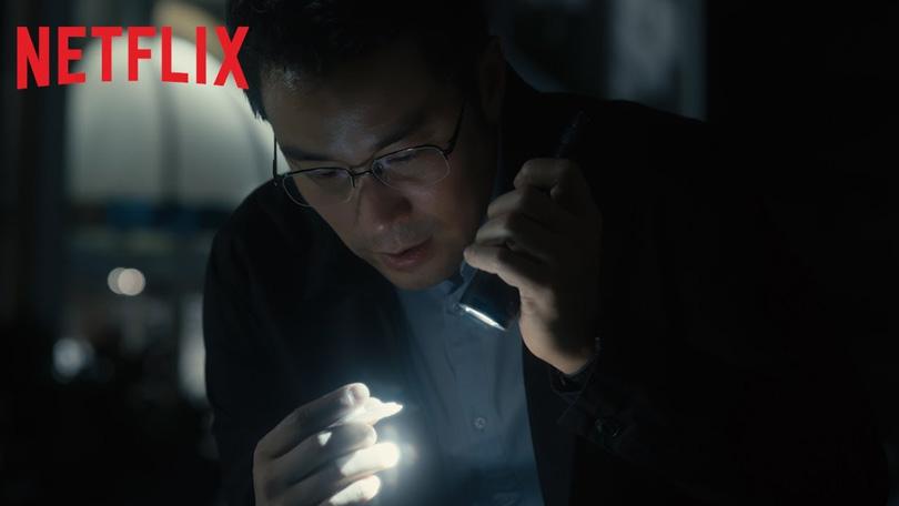 Victims Game Netflix