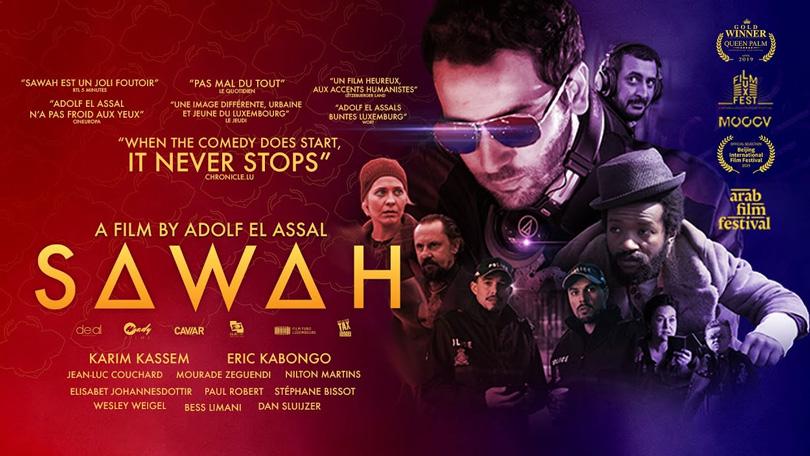 Sawah Netflix