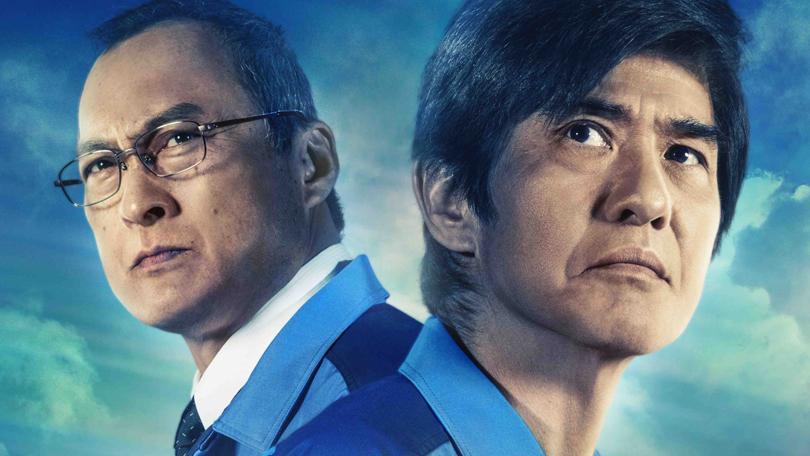 Fukishima 50 Netflix