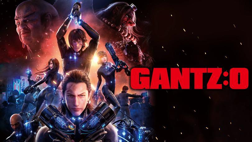 Gantz O Netflix