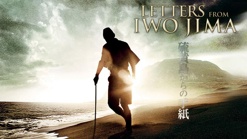Letters from Iwo Jima Netflix